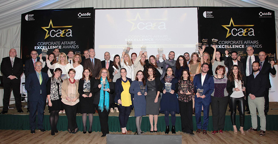 Corporate-Affairs-Excellence-Awards1