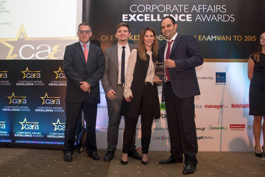 Corporate-Affairs-Excellence-Awards3