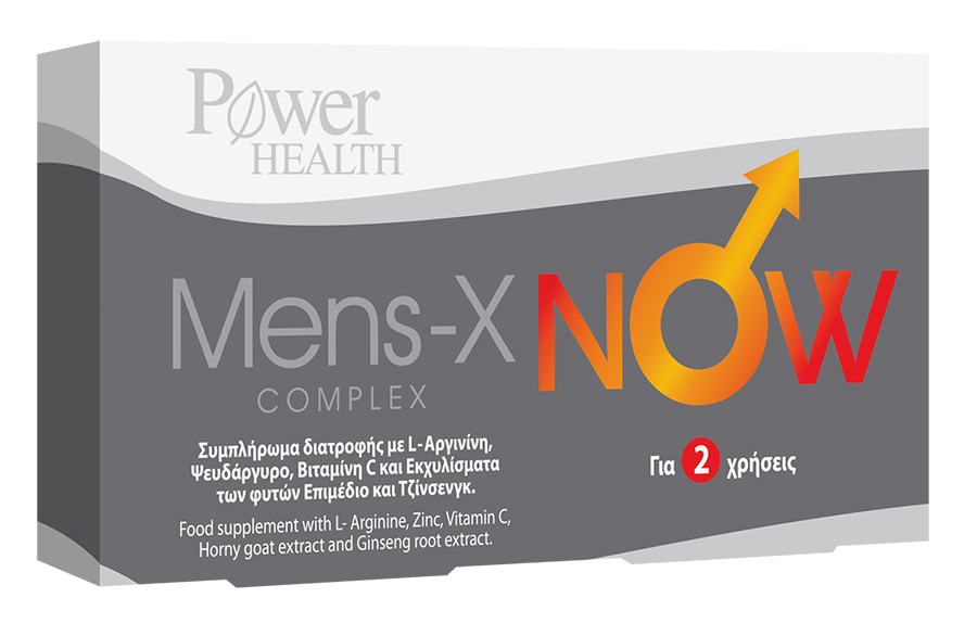 MENS-X-NOW-BOX