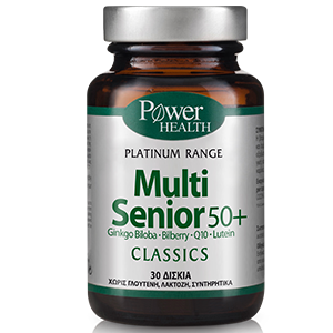 multisenior50