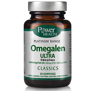 omegalen_ultra