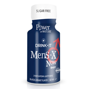 drinkitmenx
