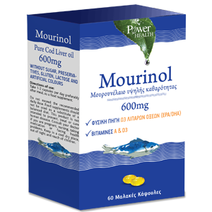 MOURINOLSOFT_CAPSULS_BOX_2019