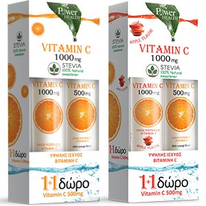anavrazonta_stevia_vitamin_c_apple