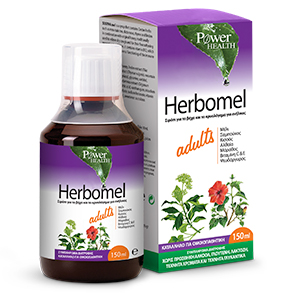 herbomel_adults